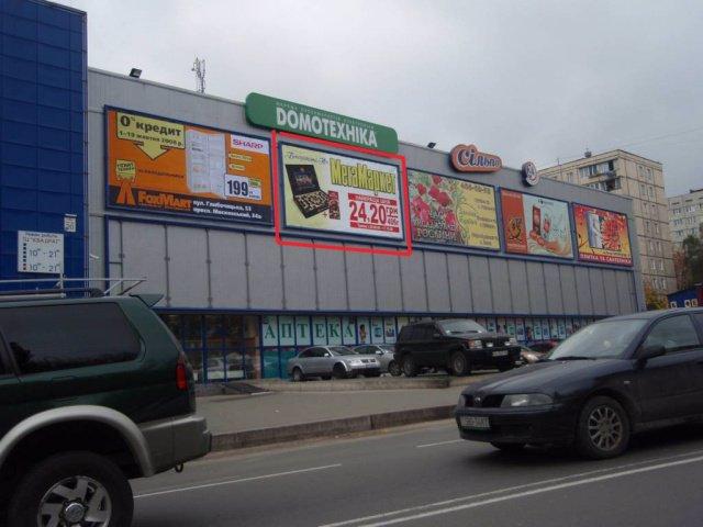 Брандмауэр №98748 в городе Киев (Киевская область), размещение наружной рекламы, IDMedia-аренда по самым низким ценам!