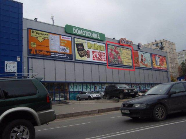 Брандмауэр №98749 в городе Киев (Киевская область), размещение наружной рекламы, IDMedia-аренда по самым низким ценам!