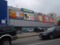 Брандмауэр №98750 в городе Киев (Киевская область), размещение наружной рекламы, IDMedia-аренда по самым низким ценам!