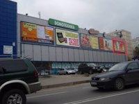 Брандмауэр №98751 в городе Киев (Киевская область), размещение наружной рекламы, IDMedia-аренда по самым низким ценам!